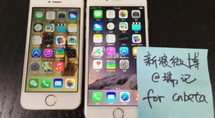 iphone_07092014_weibo
